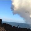 【動画】危うく事故!岩礁にぶつかった波が降り注ぐ!