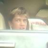 【動画】44歳の王者ケリースレーターの10代の貴重な動画シーン
