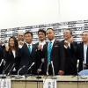 【速報】2020年オリンピックのサーフィンの競技場は千葉県の志田下ポイントに決定