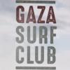 【動画】中東のガザ地区でのサーフィン映画トレーラー