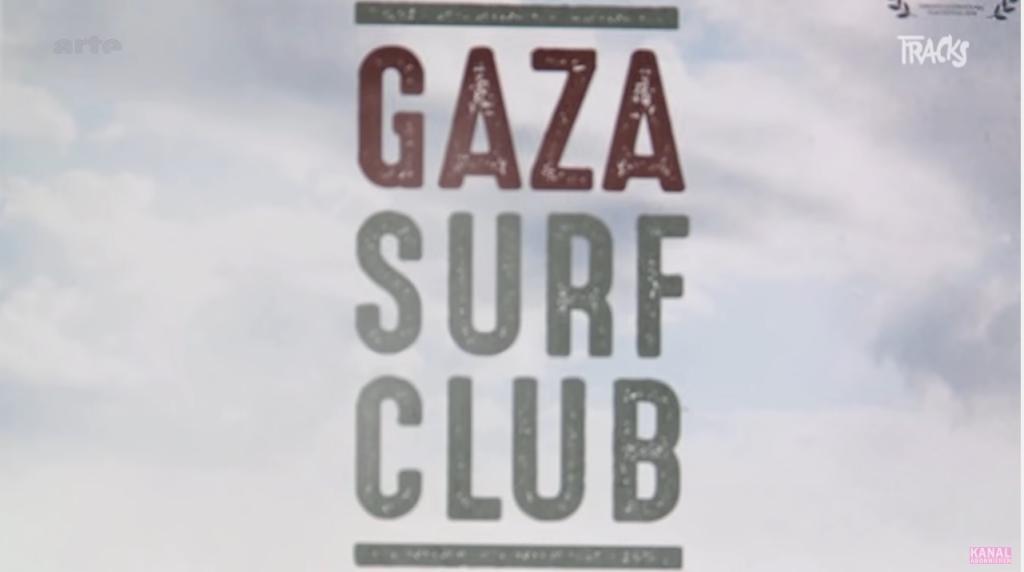 中東のガザ地区でのサーフィン映画トレーラー