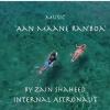【動画】美しいモルティブの海のサーフィンを空撮で